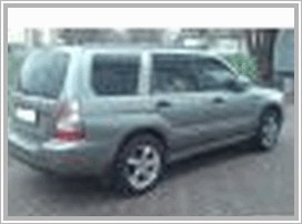 Продажа Subaru Forester 2.0X AT