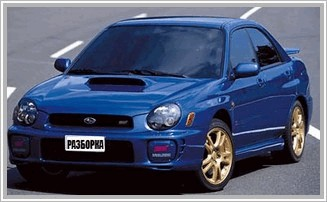 Авто Subaru Impreza XV 2.0 AT